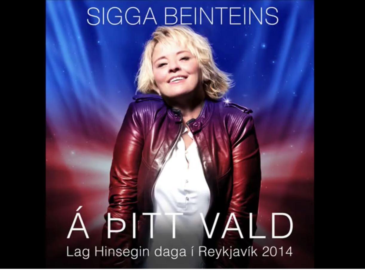 Á þitt vald - Reykjavik Pride 2014